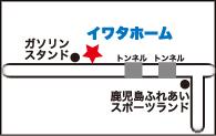 鹿児島案内書地図